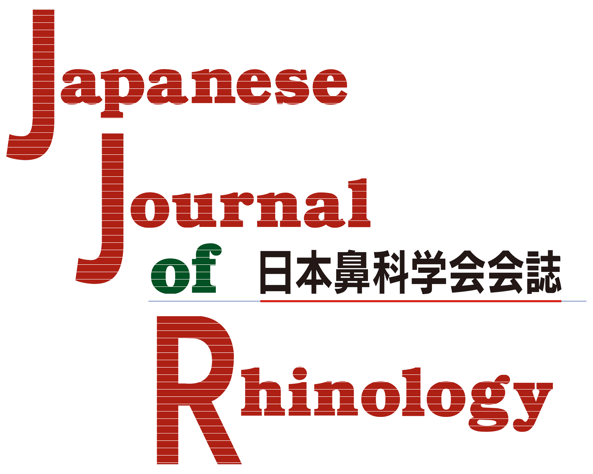 日本鼻科学会会誌 Japanese Journal of Rhinology
